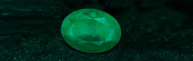 Socoto Emerald Loose Gem